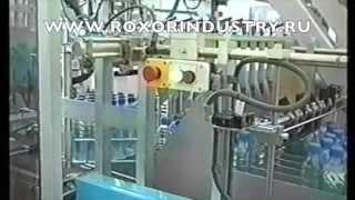 Упаковка бутилированной воды в картонные коробки(Группировка бутилированной воды в ПЭТ таре (бутылках), укладка в картонную заготовку, формирование коробки..., 2015-05-06T09:01:02.000Z)