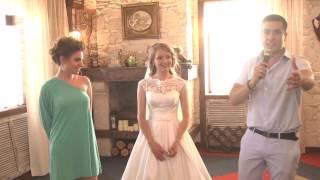 Конкурс на свадьбе.свадебный конкурс 2016. Невеста побеждает в конкурсе