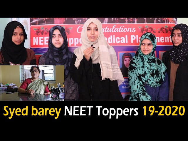 SYED BAREY PU COLLEGE OF SCIENCE NEET MEDICAL TOPPERS FOR 2019-2020 BATCH