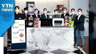 [기업] 삼성전자, 식품업체들과 손잡고 조리 기기 출시…
