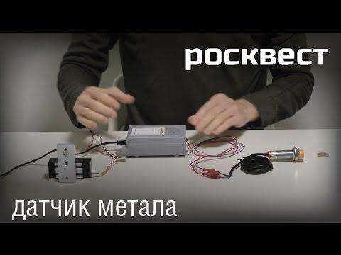 Москва: (495) 785-75-53 санкт-петербург: (812) 702-65-90 ростов-на-дону: ( 863) 201-07-00. Индуктивные и ёмкостные бесконтактные датчики ( выключатели). Бесконтактный датчик (выключатель) autonics (ю. Корея) cr18, autonics (ю. Корея), cr18, цилиндрический, м18х1, 8мм,
