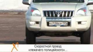 уроки вождения автомобиля.flv