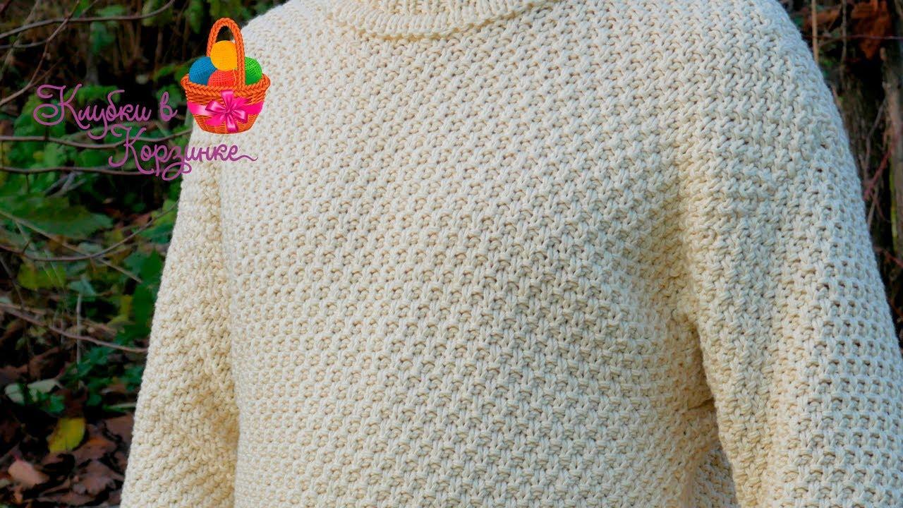 как сшить свитер пришить рукава к свитеру плечевые швы сборка