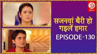 Episode 135 # Bhojpuri TV Show 2019