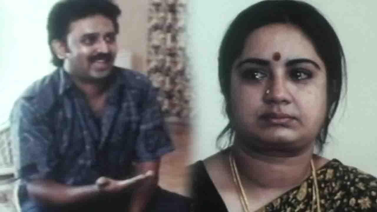 Image result for sathi leelavathi kalpana
