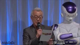 Ryūsei Nakao seiyuu Frieza