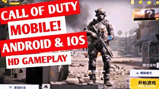 Call Of Duty Mobile New Gameplay Android and IOS By Tencent