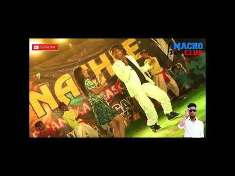 Aaja Nachle Grand Dance Dhamaka 2018   ||...