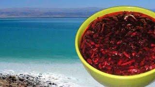 Квашеная свекла с солью Мертвого моря. Курунговая закваска