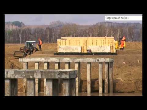 В Заринском районе возводят мост