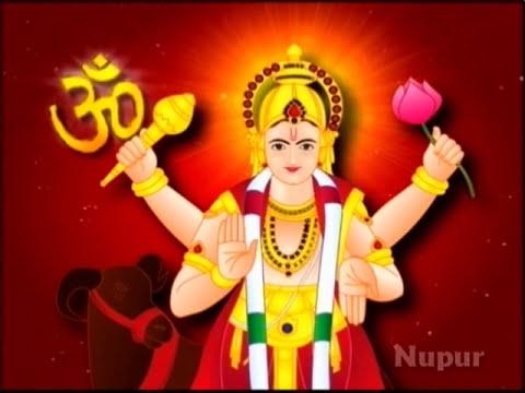 Mangal (Kuja) Ashtottara Shatanamavali - 108 Times | Popular Sanskrit Devotional Chant