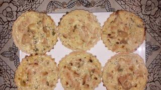 ميني كيش بالدجاج و الزيتون (Mini quiche au poulet et olives )