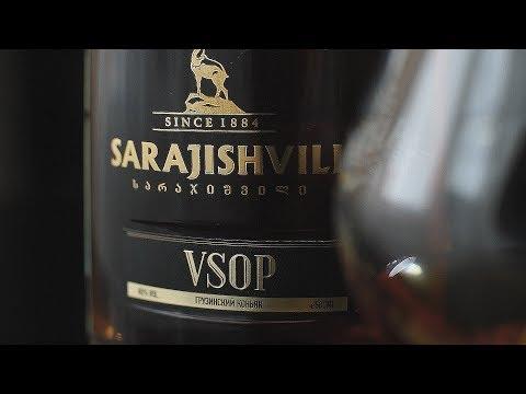 """Коньяк """"Сараджишвили"""" (Sarajishvili) V.S.O.P.  (Красное и белое) (18+)"""