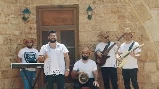 """Bassel sakr باسل صقر new cover """"سماع مني و ضل سكار """" 2018"""