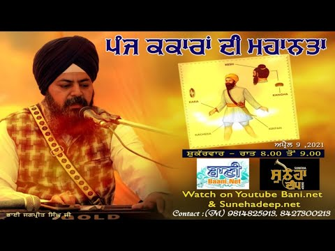 Live-Now-Ll-Gur-Panth-Nirala-Bhai-Jagpreet-Singh-Ji-09-April-2021