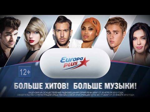Популярные песни. Лучшие новинки. Новые песни. Новые клипы. Русское радио....