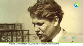 видео Биография Бориса Николаевича Ельцина