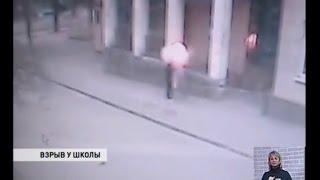 Новости 13 00 от 6 апреля телеканал ДОН24