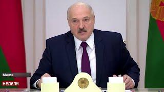 Лукашенко: Идёт противостояние! Мы можем превратиться в театр военных действий!