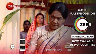 Nakshi Kantha | Webisode | ZeeBangla