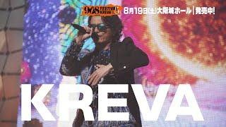 「908 FESTIVAL in OSAKA 2017」@大阪城ホール スポット映像