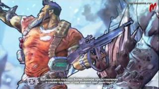 Borderlands 2 - Studio Interview 2: Creative Video