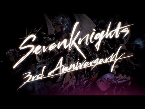 3rd Anniversary! セブンナイツ(SevenKnights)グローバル版アリーナ Awakend Teo debuff Cast Team (Legend Rank)