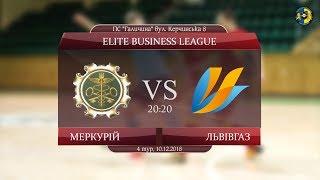 LIVE | Меркурій - Львівгаз (Elite Business League. 4 тур)
