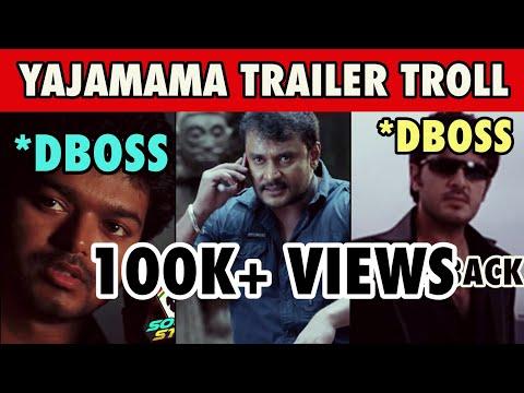 Yajamana Trailer Troll | Darshan Thoogudeepa |V Harikrishna | Shylaja Nag | B Suresha