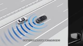 BMW 7 Series - Lane Change Warning