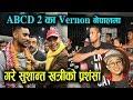 Bollywood Movies Abcd 2 का Vernon नेपालमा, गरे सुशान्त खत्रीको प्रशंसा || Mazzako TV