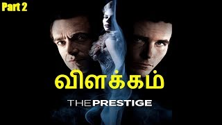 The Prestige - Explained in Tamil (Part 2)