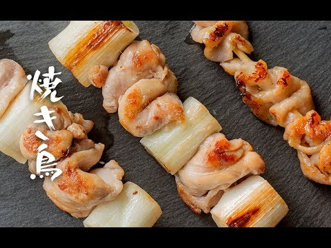 在家做居酒屋烤鸡串 Japanese pan fried chicken yakitori