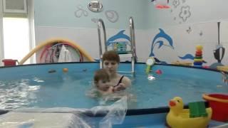 Как научить ребенка плавать! Плаванье в 1 год