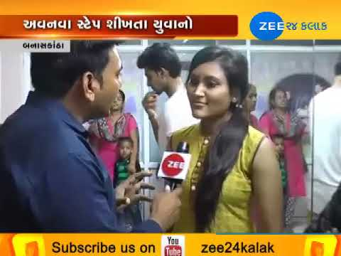 Banaskantha: see the visuals of youngsters that are learning Garba steps in Garba classes
