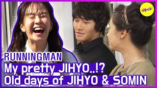 [HOT CLIPS] [RUNNINGMAN] The old days of JIHYO & SOMIN😄😄  (ENG SUB)