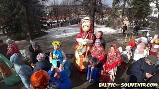 Калужская МАСЛЕНИЦА II / Maslenitsa, Russian Ethnic Festival