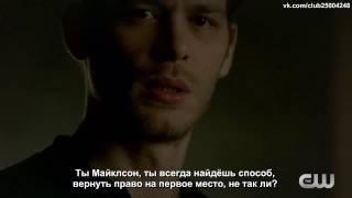Древние расширеный трейлер к 4 сезону с русскими субтитрами