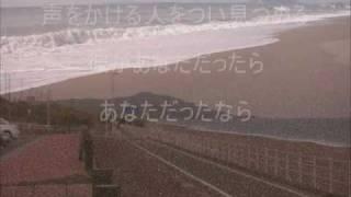 1ヶ月ぶりのアップです。沢田知可子さんの大ヒット曲「会いたい」。とても切ない曲です。財津和夫さんの作曲で、ご本人も歌われてます。徳永英明さんもカバーされてます。