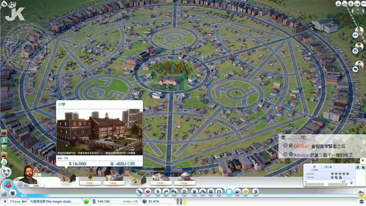 模擬 城市 5 破解