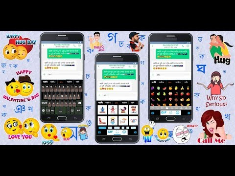 Eazytype bengali keyboard apps on google play