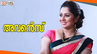 Sreeya Remesh Voices Out On Cyber Crimes in Kerala ! - Filmyfocus.com