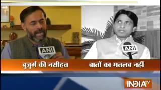 AAP Plays Down Praise for Kiran Bedi by Shanti Bhushan - India TV