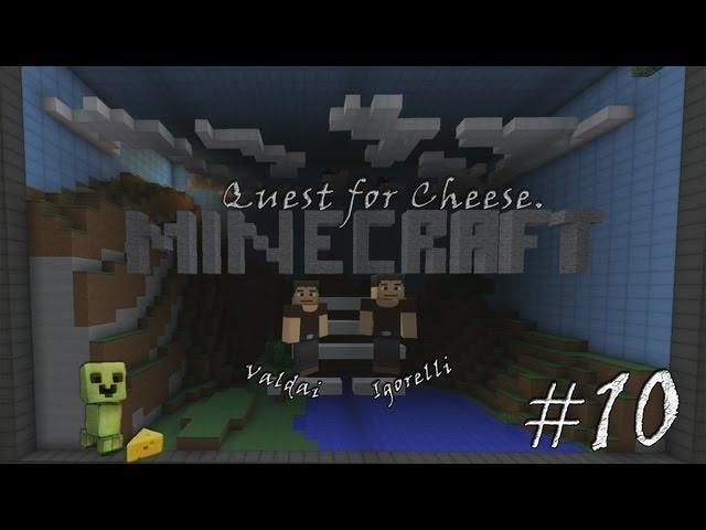 Смотреть прохождение игры Minecraft Quest for Cheese. Серия 10 - Большие открытия.