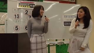 エフケイバ木更津で実施した予想会の様子をアップ致します! □収録日:2...