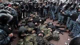 ШОК!!! Украинцы бъют фашистов! 9 мая 2018 Киев Одесса Харьков фильм НАРОДНАЯ ВОЙНА Украина