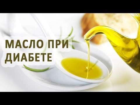 Масло при диабете. Какое самое полезное для диабетика?