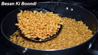 Download Video Homemade Boondi Recipe - Besan Ki Boondi for Dahi Boondi chaat - Special Ramadan Recipe MP3 3GP MP4