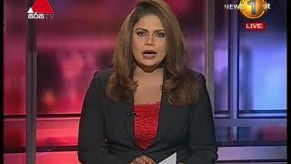 News 1st: Prime Time Sinhala News - 7 PM | (21-01-2018)