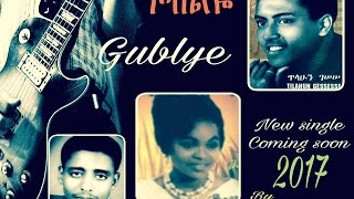 Dr. Tilahun Gessesse , Mohamud Ahmed and Bizunesh Bekele only in Acapela - Gublye ጉብልዬ (Amharic)